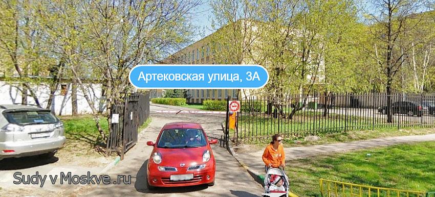 Чертановский районный суд г Москвы - фото здания