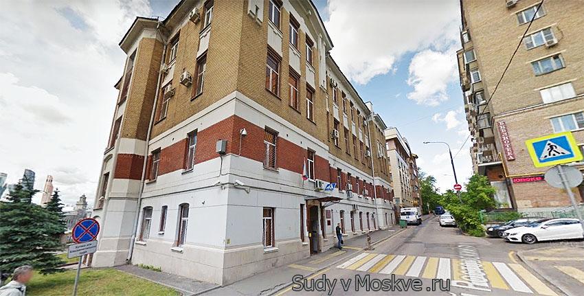 Хамовнический районный суд г Москвы - фото здания