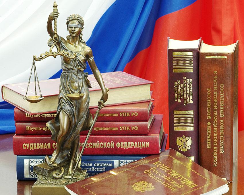 О суде г Москва с официального сайта
