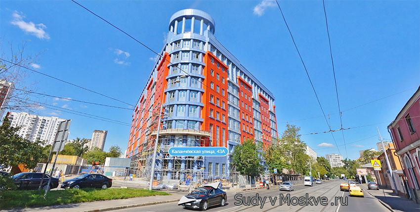 Тверской районный суд г Москвы - фото здания