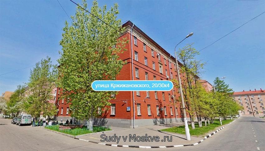 Зюзинский районный суд г Москвы - фото здания
