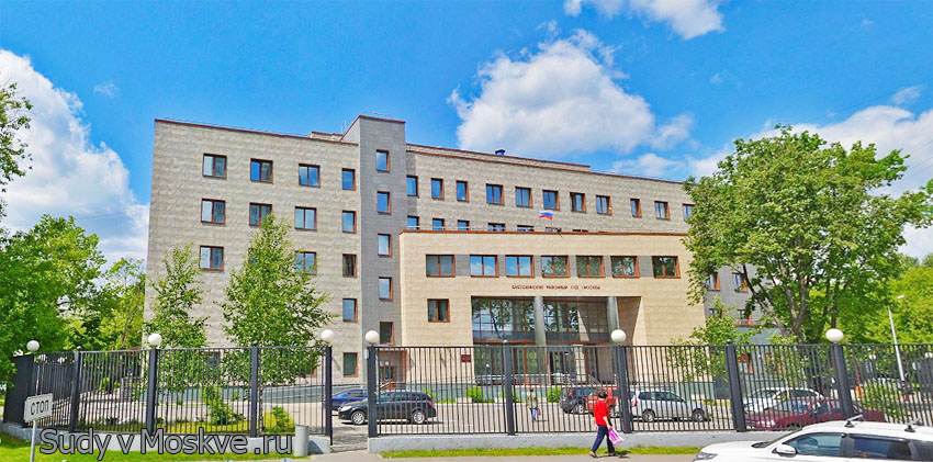Телефон бабушкинского районного суда
