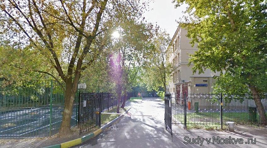 Дорогомиловский районный суд г Москвы - фото здания