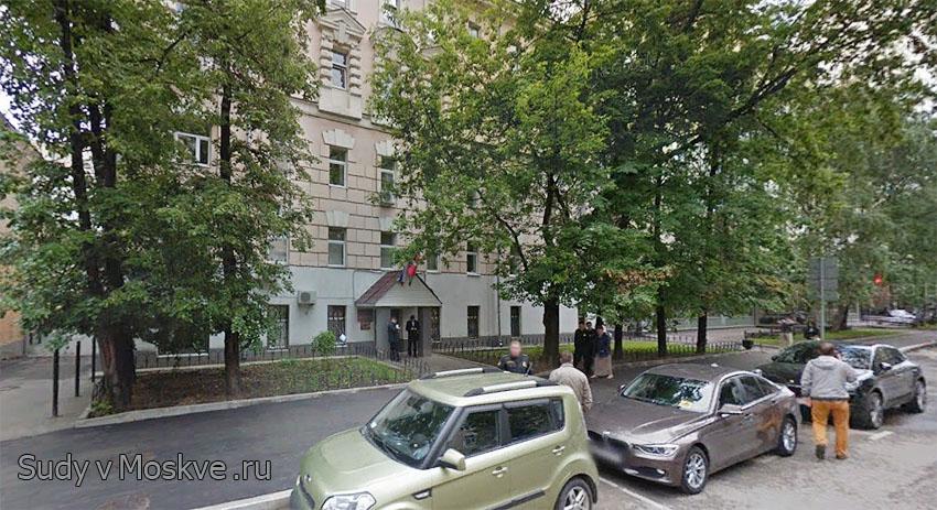 Гагаринский районный суд г Москвы - фото здания