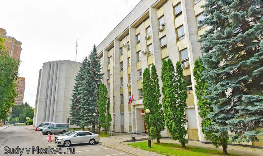 Головинский районный суд г Москвы - фото здания
