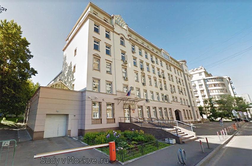 Замоскворецкий районный суд г Москвы - фото здания
