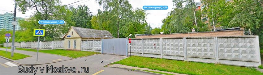 235 гарнизонный военный суд г Москвы - фото здания