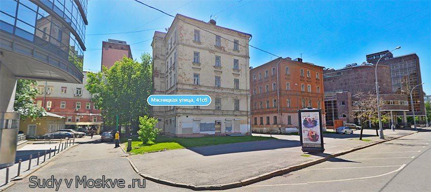 94 гарнизонный военный суд г Москвы - фото здания