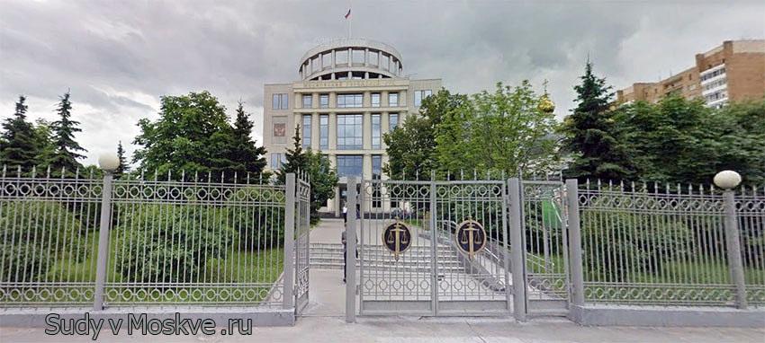 Московский городской суд г Москвы - фото здания