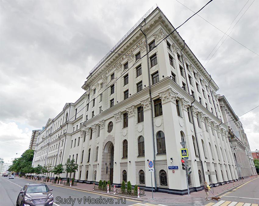 Верховный Суд Российской Федерации г Москвы - фото здания